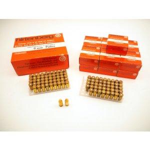 9mm Ultra (Police)